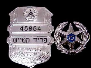 Israel_police_breast_and_hat_badge